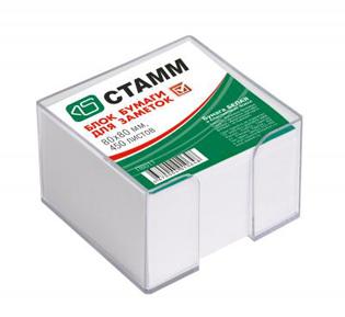 Блок д/записи 8*8*4,5см в пластиковом боксе СТАММ