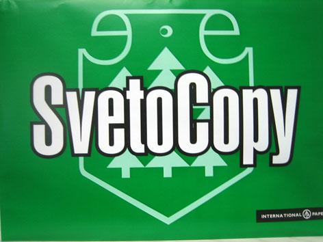 Бумага А3/80 SVETOCOPY 500л., 146%