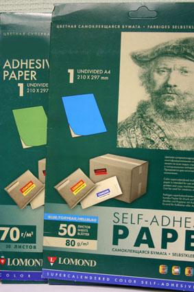 Бумага самоклеющаяся LOMOND А4;210х297 цветная