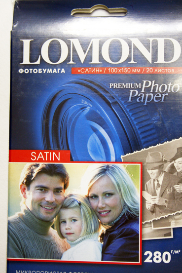 Бумага фото сатин А6/280/20