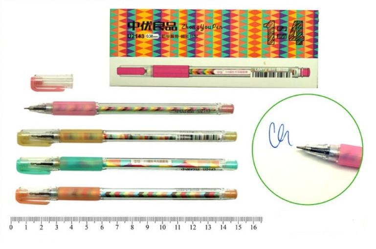 Ручка шариковая масляная ассорти