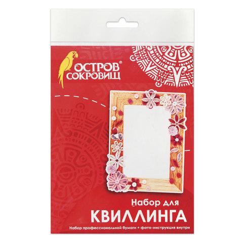 Квиллинг панно Укрась фоторамку ОСТРОВ СОКРОВИЩ