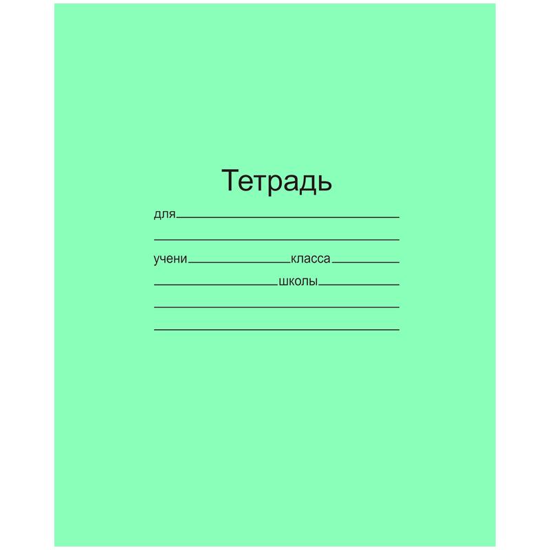 Тетрадь 18л клетка Арх. ЦБК