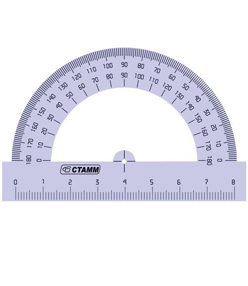 Транспортир СТАММ 8см 180° тонированный прозрачный