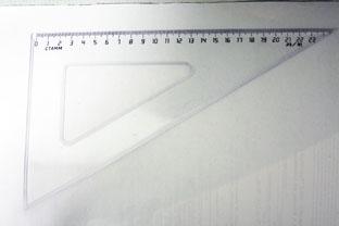 Треугольник 30*23см тонированный СТАММ