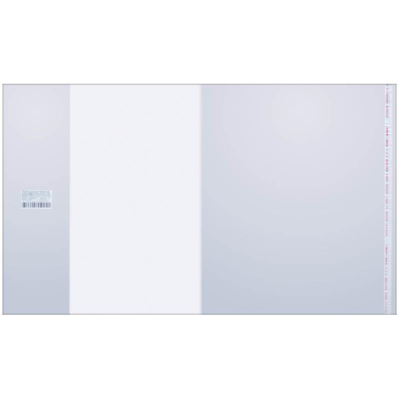 Обложка д/учебников 250*380мм 80мкм с липким слоем