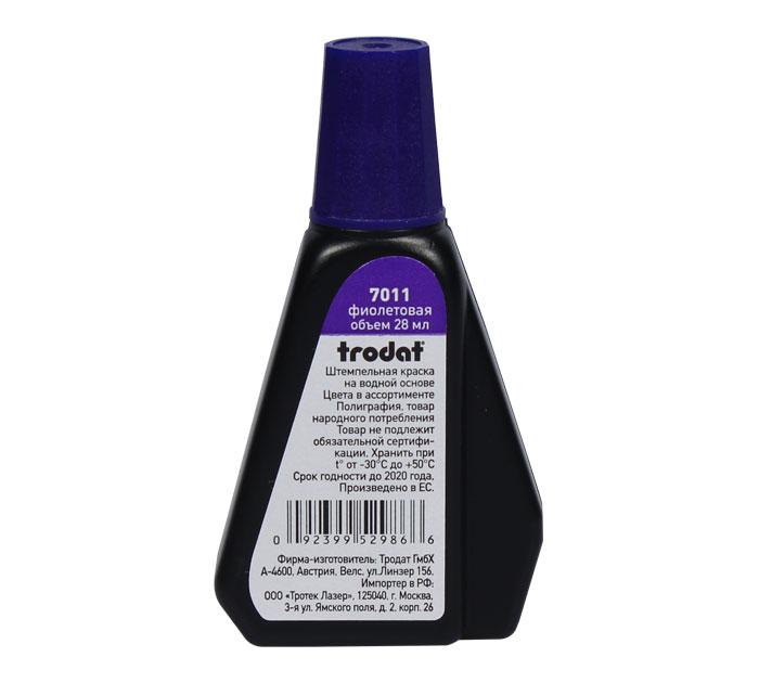 Штемпельная краска TRODAT фиолетовая