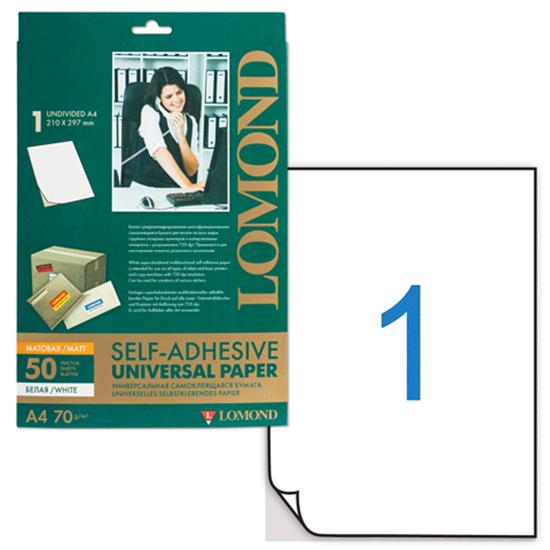 Этикетки самоклеящиеся LOMOND А4 (210х297) 1 этикетка на листе ассорти