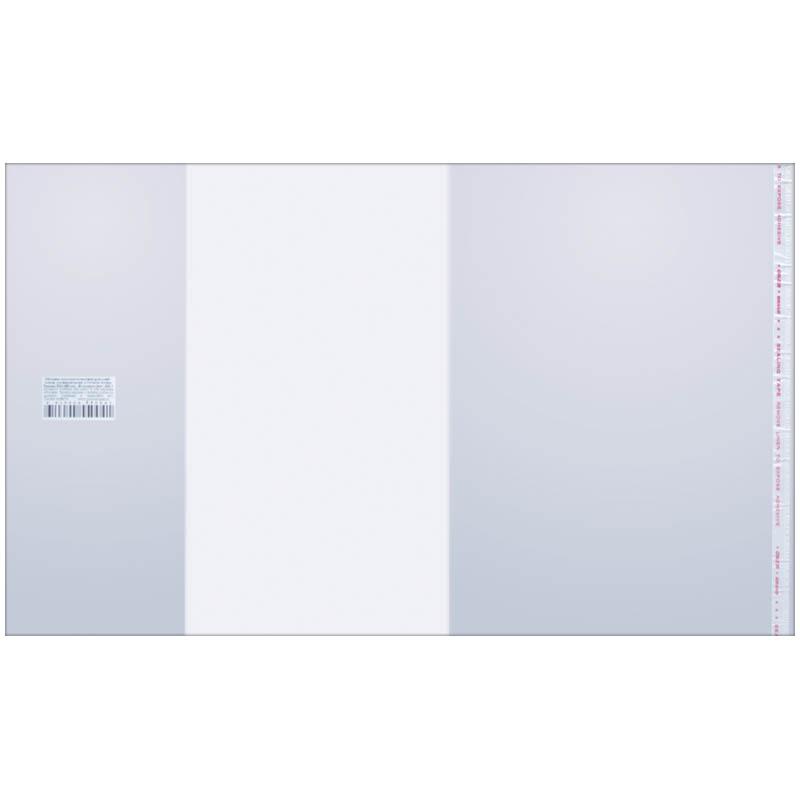Обложка д/учебников 230*380мм 80мкм с липким слоем