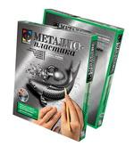 Металло-пластика ТАЙНЫ ГЛУБИН РЫБКА С КУВШИНОМ