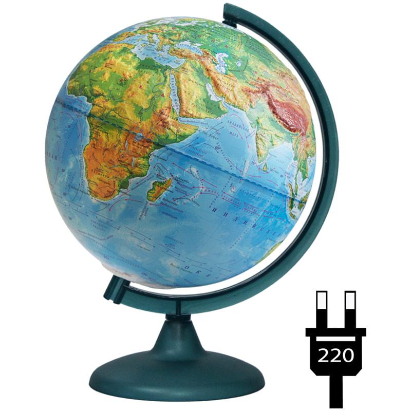 Глобус 250мм физический рельефный с подсветкой