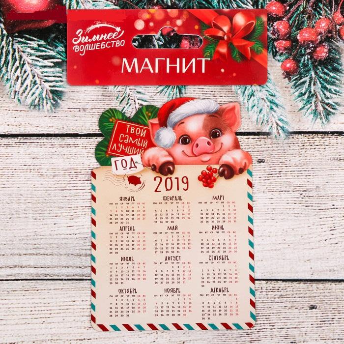Календарь 2018г магнит 150*200 СИМВОЛ ГОДА