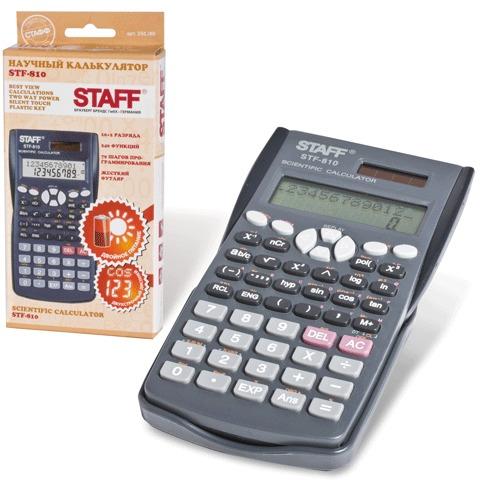 Калькулятор 10+2-разр 181*85мм инженерный STAFF