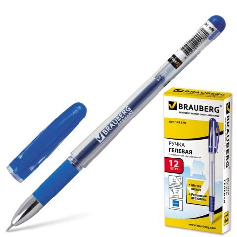 Ручка гелевая GELLER синяя