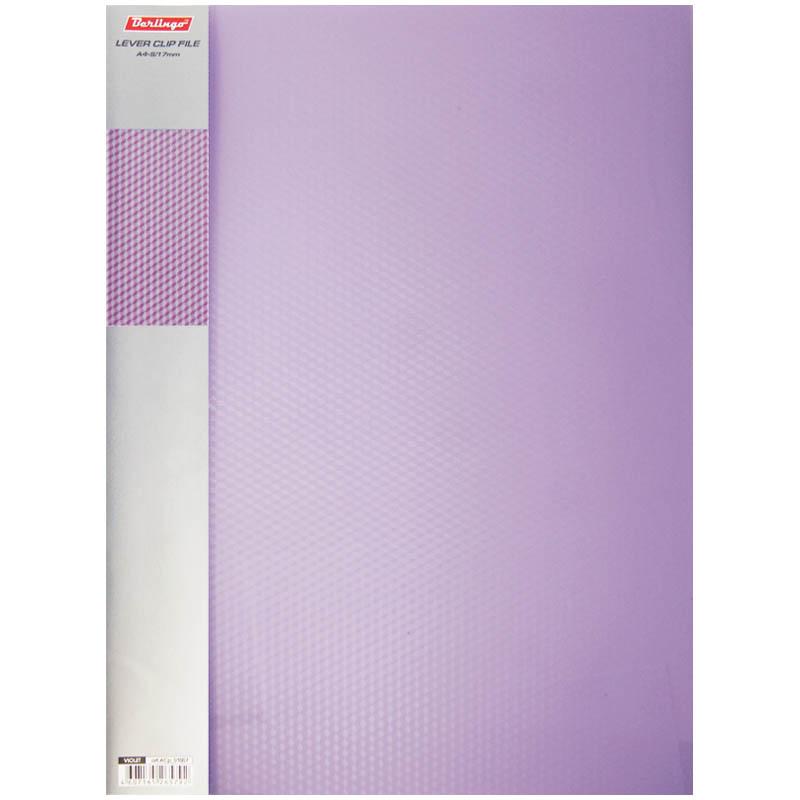 Папка с 1 зажимом DIAMOND 17мм 700мкм фиолетовая