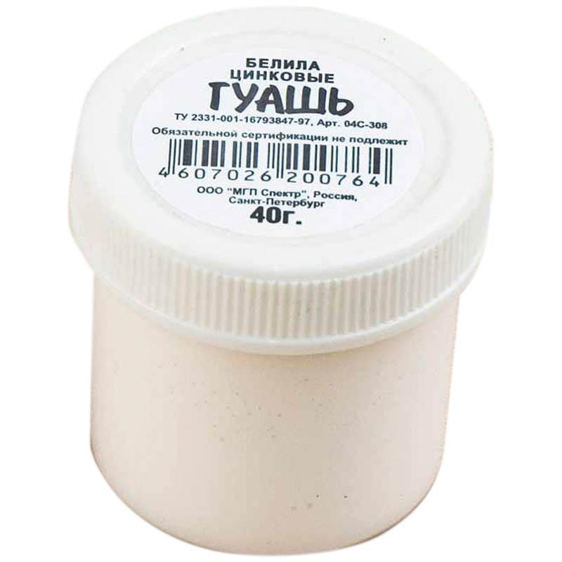 Гуашь 40мл белая цинковая