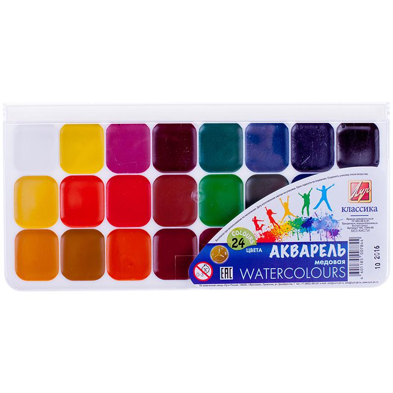 Краски акварель 24цв Классика ЛУЧ