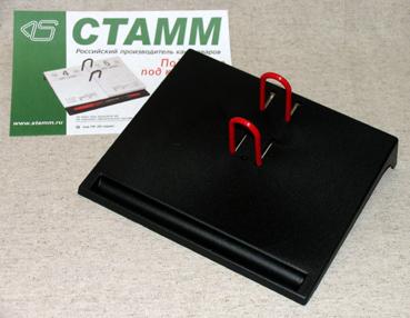 Подставка д/календаря СТАММ малая черная