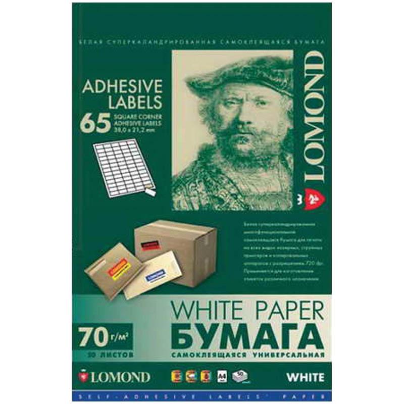 Этикетки самоклеящиеся LOMOND А4 65 этикеток на листе ассорти