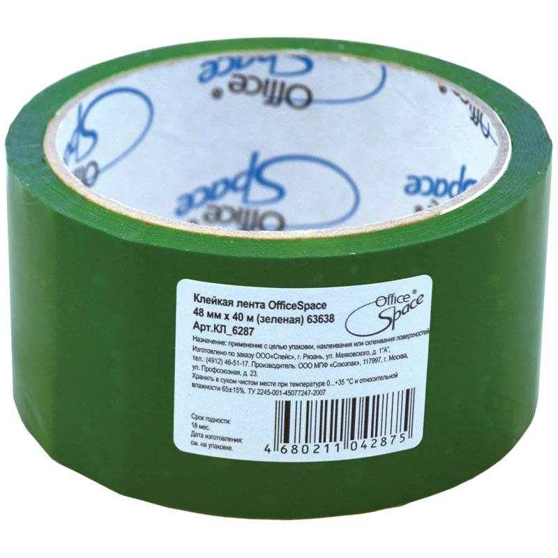 Скотч 48*40*45 зеленый