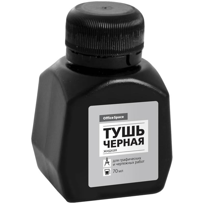 Тушь черная 70мл