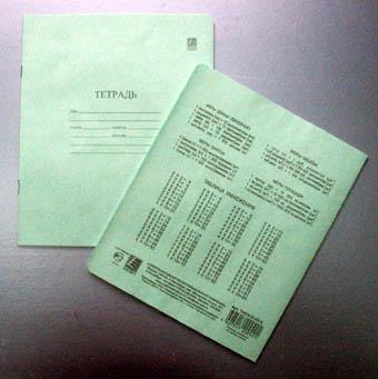 Тетрадь 18л линейка Арх. ЦБК