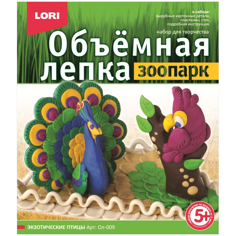 Картина из пластилина Зоопарк - Экзотические птицы