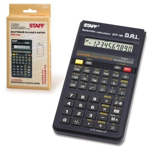 Калькулятор 10-разр 143*78мм инженерный STAFF