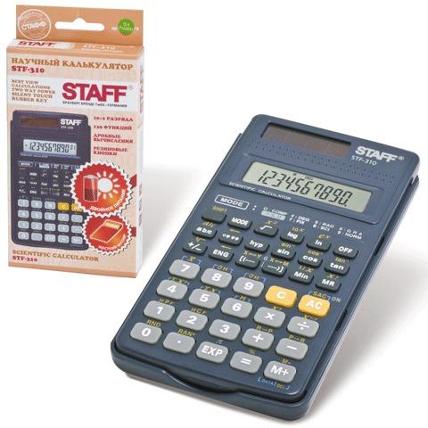 Калькулятор 10+2-разр 142*78мм инженерный STAFF