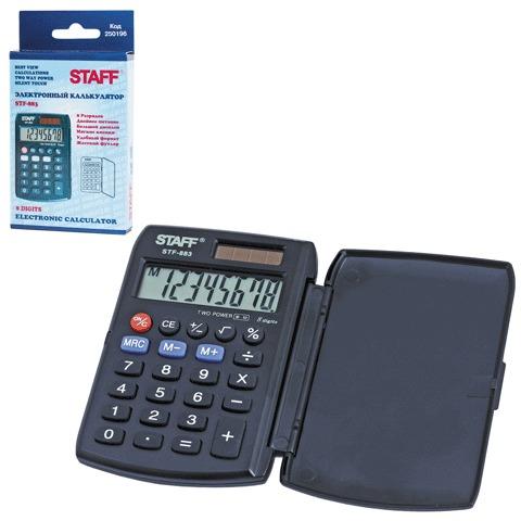 Калькулятор 8-разр 95*62мм STAFF