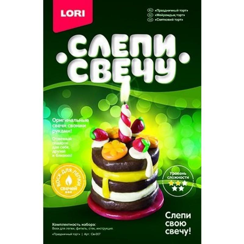 Лепим свечи Праздничный торт