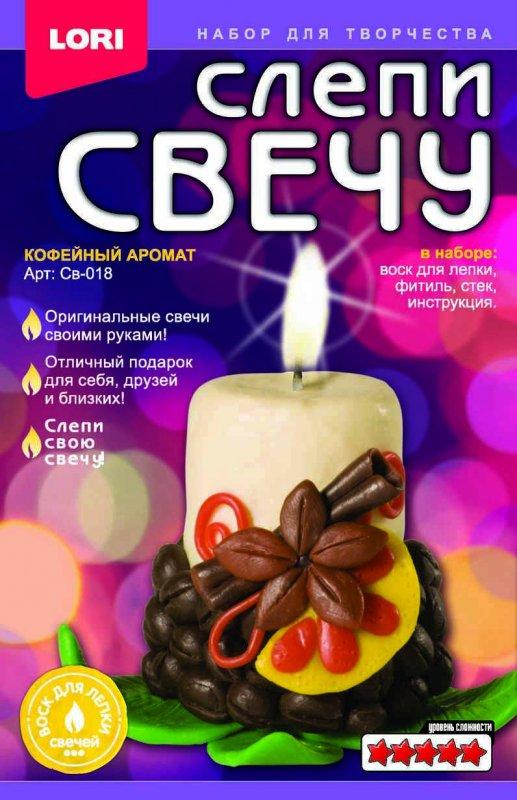 Лепим свечи Кофейный аромат